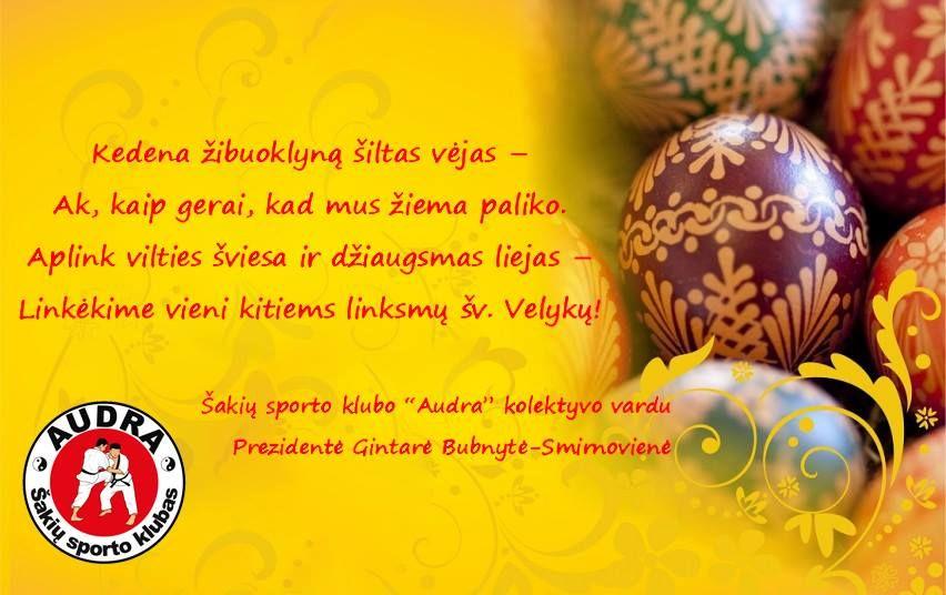 Gražių švenčių!!!