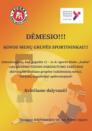 Klubo sportininkus kviečiame dalyvauti Bendro fizinio parengtumo varžybose!